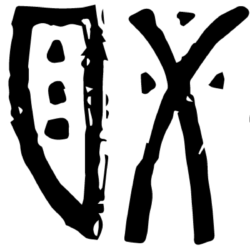 Oxomoco